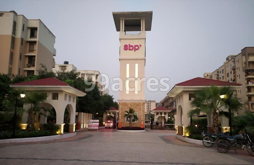 SBP Housing Park Entrance