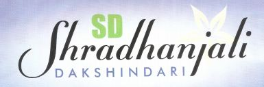 LOGO - SD Shradhanjali