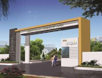 Senthan Properties Senthan Greenpark Beeramguda, Hyderabad
