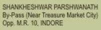 LOGO - Indore Hot Shankeshwar Parshwanath