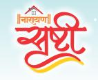 LOGO - Shantama Narayan Shrushti