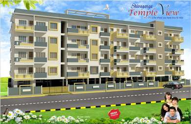 Shivaganga Infra Builders Shivaganga Temple View Kanakpura Road, Bangalore South