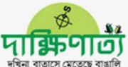 LOGO - Shrachi Dakshinatya