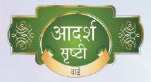 LOGO - Adarsh Srushti