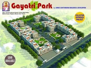 Shree Asthvinayak Builders & Developers Shree Asthvinayak Gayatri Park Palghar, Mira Road And Beyond