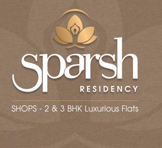 Shree Sparsh Residency Vadodara