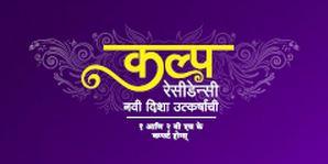 Kalp Residency Pune