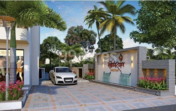 Shree Swaminarayan Niketan Entrance