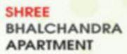 LOGO - Shree Bhalchandra Apartment