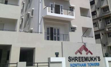 Shreemukh Creations Shreemukh Konthem Towers Begumpet, Hyderabad