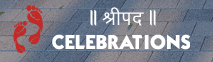LOGO - Shreepad Celebrations