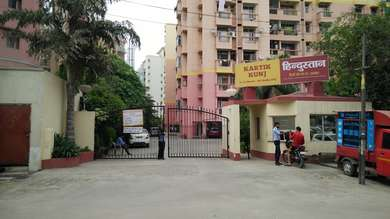 Shubhkamna Buildtech Pvt Ltd Builders Shubhkamna Kartik Kunj Sector-44 Noida