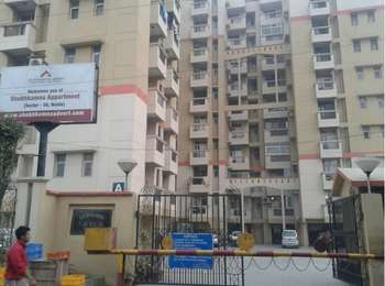 Shubhkamna Advert Group and Sampada Group Shubhkamna Appartment Sector-50 Noida