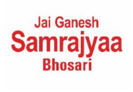 LOGO - Siddhivinayak Jai Ganesh Samrajya