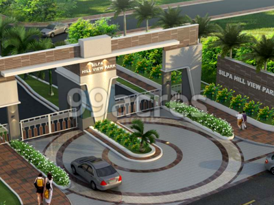 Siri Venkateswara Developers and Silpa Group Silpa Hill View Park Atchutapuram, Vishakhapatnam