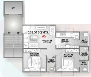 2 BHK Apartment in Vibrant Homes