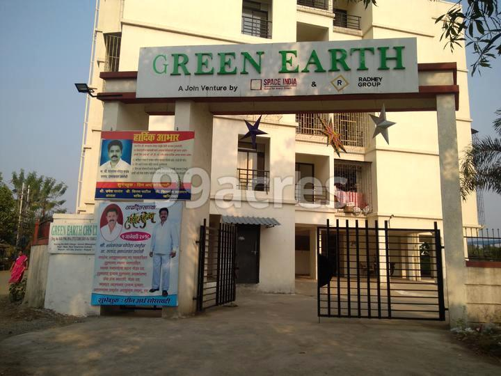 Space India Green Earth Residency Entrance