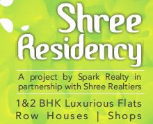 LOGO - Shree Residency
