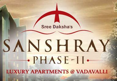 LOGO - Sree Daksha Sanshray Phase 2