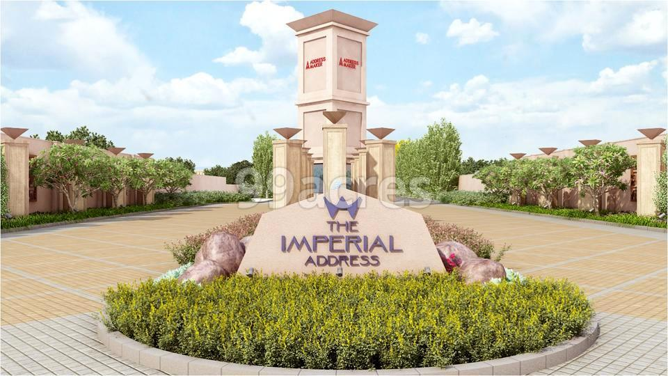 The Imperial Address Entrance