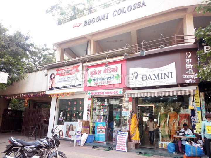 Gajra Bhoomi Colossa 1 Commercial Shops
