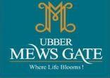 LOGO - Ubber Mews Gate