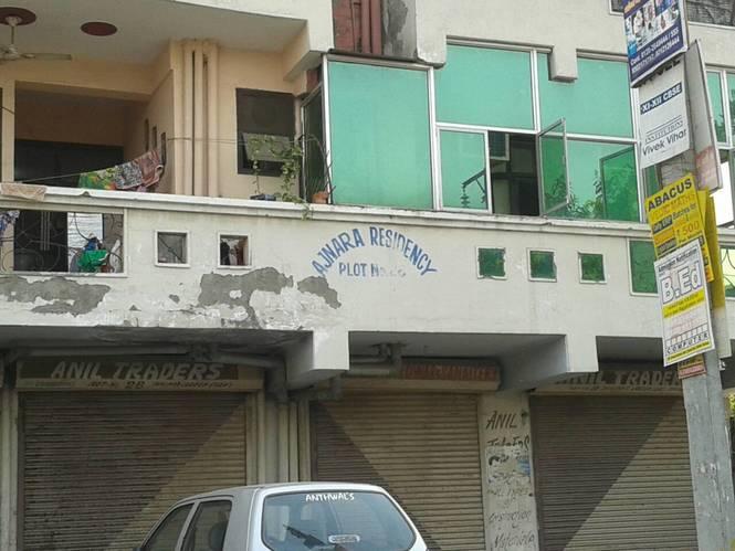 Ajnara Residency Elevation