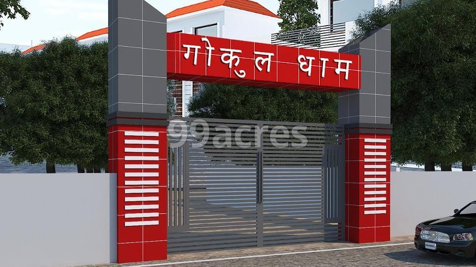 Gokul Dham Entrance