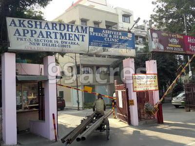 DDA DDA Akshardham Apartments Sector-19 Dwarka, Delhi Dwarka