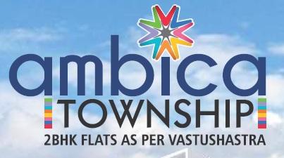 LOGO - Ambica Township