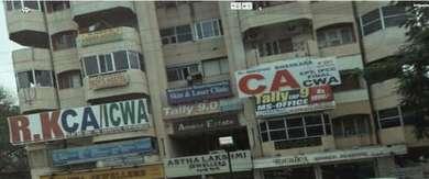 Unknown Ameer Estate Sanjeeva Reddy Nagar, Hyderabad