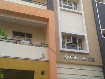 Anusri Arcade Sri Ram Nagar Colony, Hyderabad