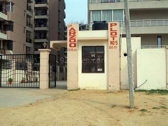CGHS Developer Gurgaon The Arzoo CGHS Sector-51 Gurgaon