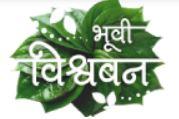 LOGO - Bhuvi Vishwaban