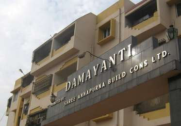 Shree Annapurna Damayanti Apartment Nayapalli, Bhubaneswar