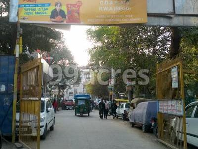 Dda flats rwa resale in malviya nagar delhi for Dda new project in delhi