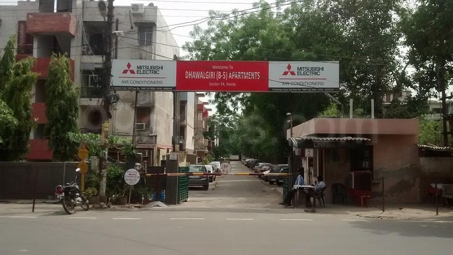 Dhawalgiri Apartments Entrance