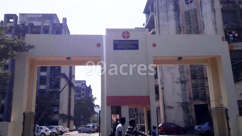 FAM CHS Entrance