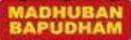 LOGO - GDA Madhuban Bapu Dham Society