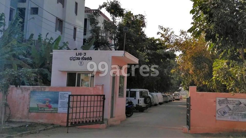 KHB Surya City Entrance