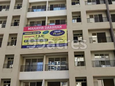 Mahavir Realtors Mahavir Darshan Virar West, Mira Road And Beyond