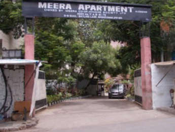 Unknown Meera Apartment Basheer Bagh, Hyderabad
