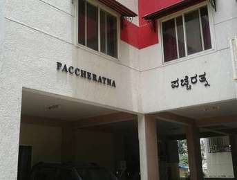 Unknown Paccheratna Apartment HAL 1st Stage, Bangalore East