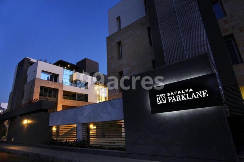 Safalya Parklane Entrance