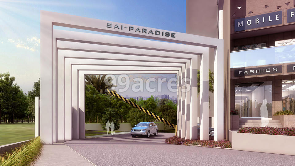 Sai Paradise Entrance