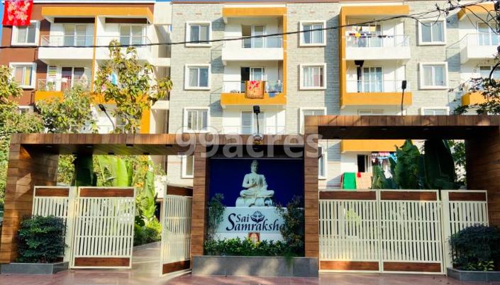 Sai Samraksha Entrance