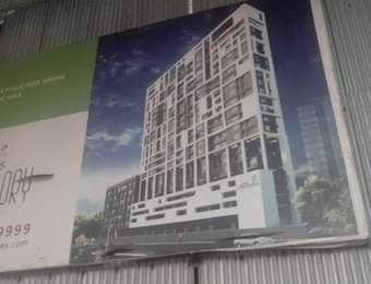 Unknown Swarg Apartments Parel, Mumbai South