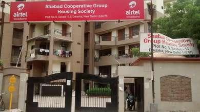 CGHS Group Delhi Shabad CGHS Sector-13 Dwarka, Delhi Dwarka