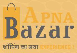 LOGO - Upasana Apna Bazar