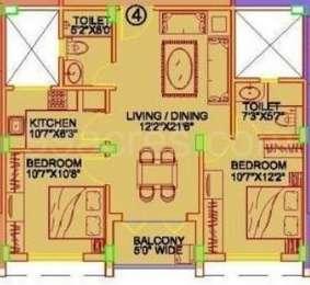 2 BHK Apartment in Utkal Vatika